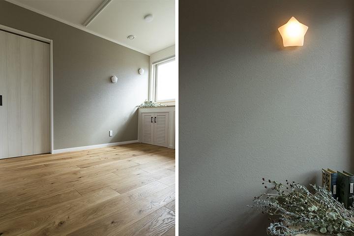 フリースペースの照明事例
